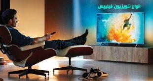 خرید اینترنتی تلویزیون فیلیپس