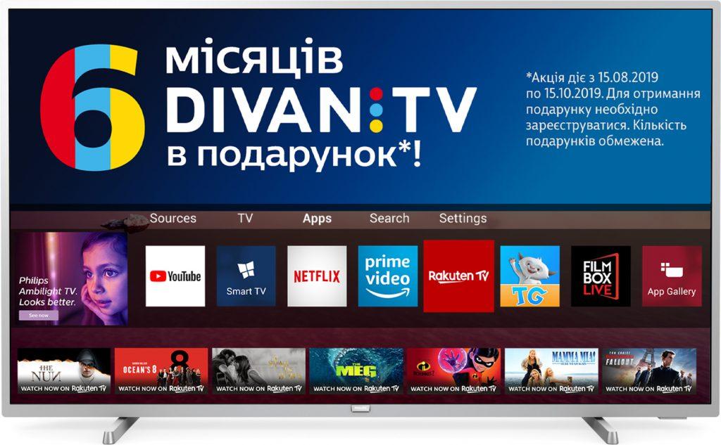 قیمت تلویزیون 4K فیلیپس مدل 50PUS6554