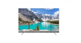 قیمت تلویزیون 43 اینچ ایکس ویژن مدل 43XTU735